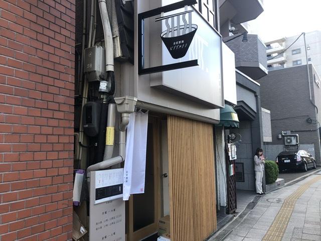 f:id:tokidokibike:20201127070911j:plain