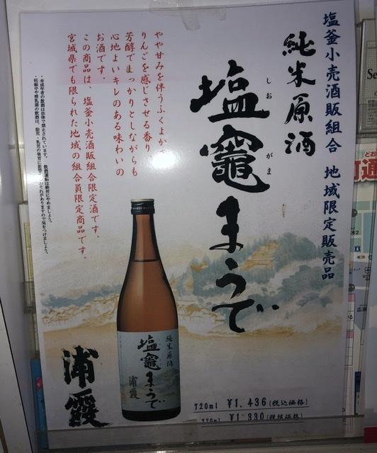 f:id:tokidokibike:20201204094708j:plain
