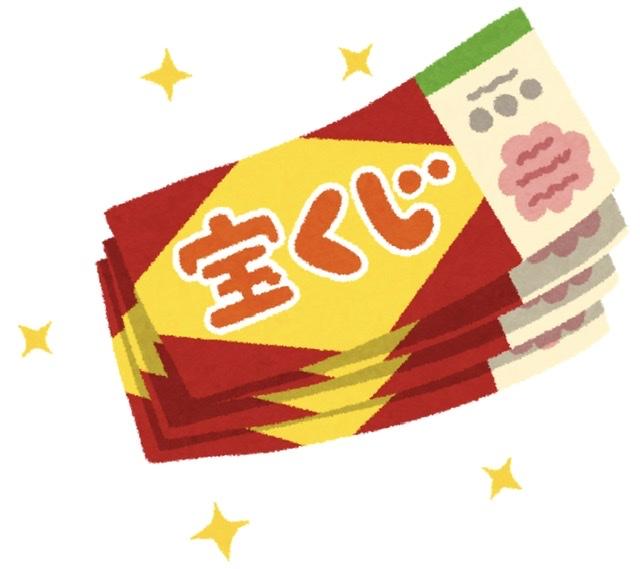 f:id:tokidokibike:20201212112922j:plain