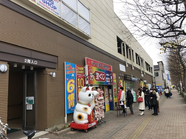 f:id:tokidokibike:20201212120427j:plain