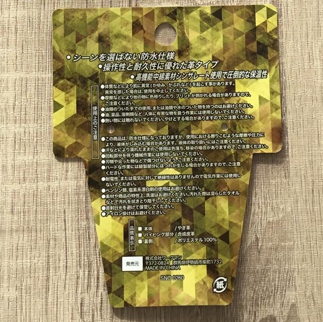 f:id:tokidokibike:20201224225424j:plain