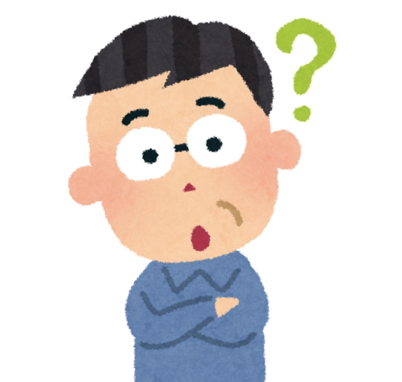 f:id:tokidokibike:20201225224544j:plain