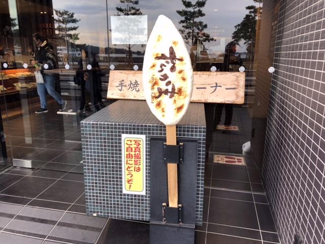 f:id:tokidokibike:20201226222558j:plain