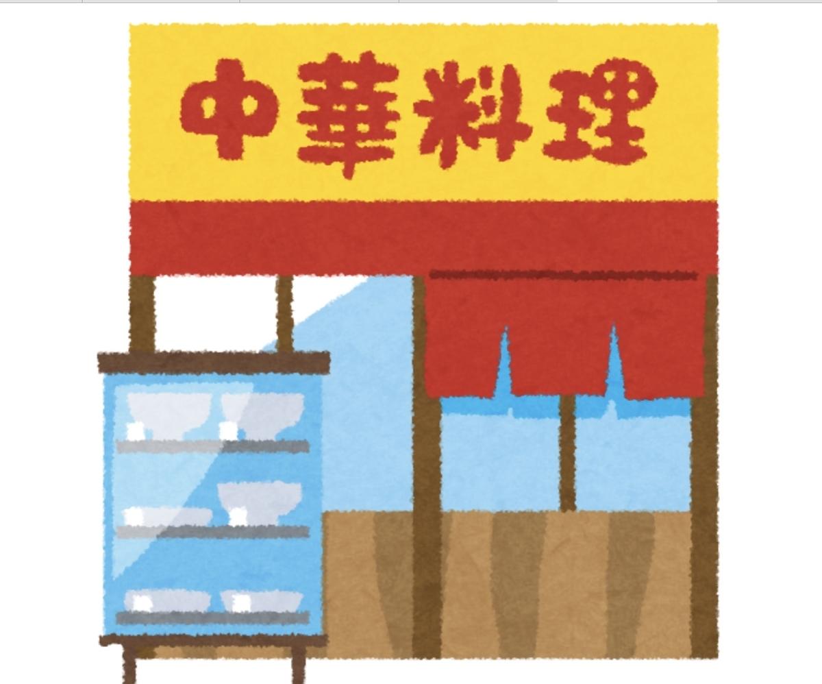 f:id:tokidokibike:20210105003613j:plain