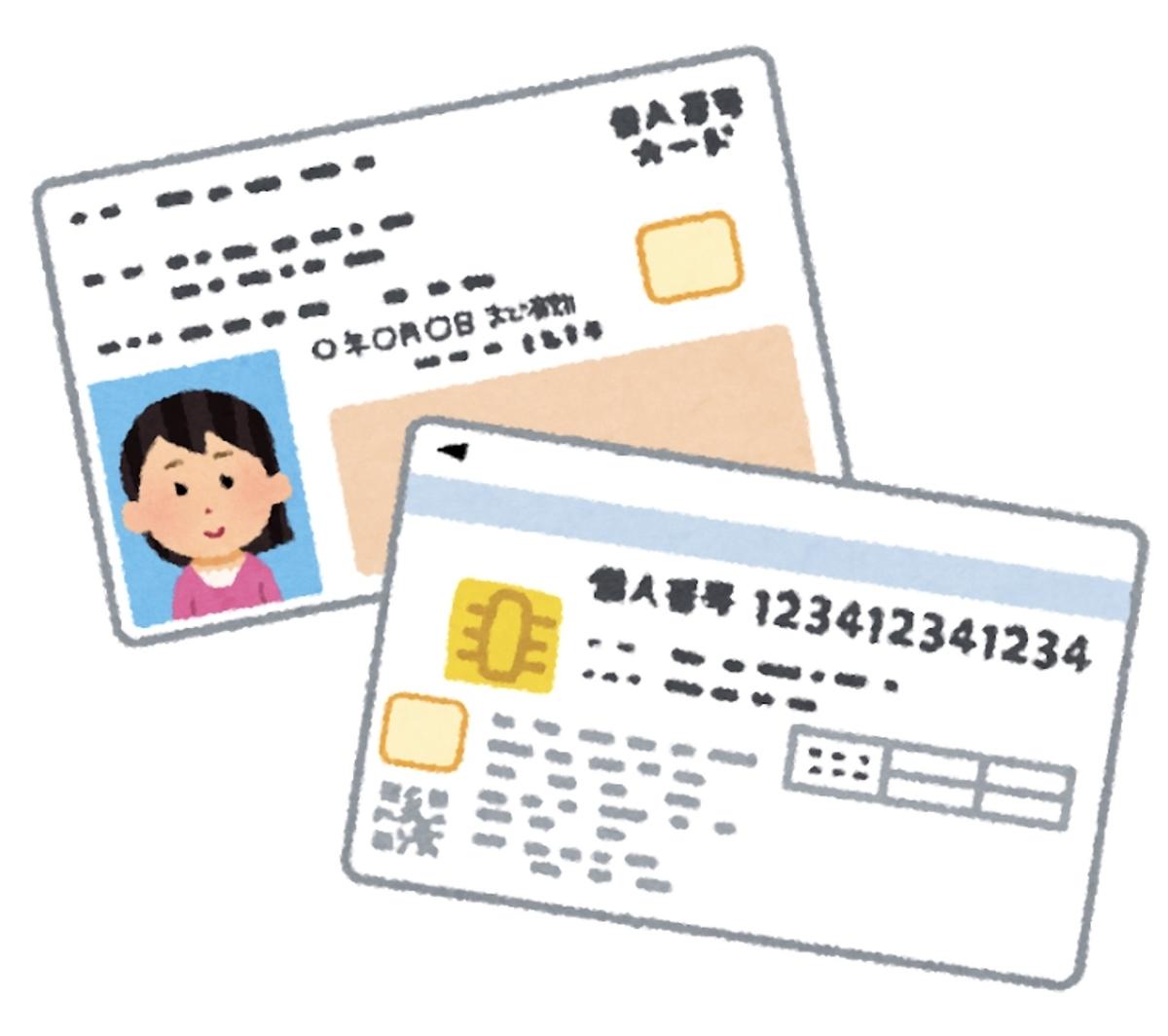 f:id:tokidokibike:20210107182856j:plain