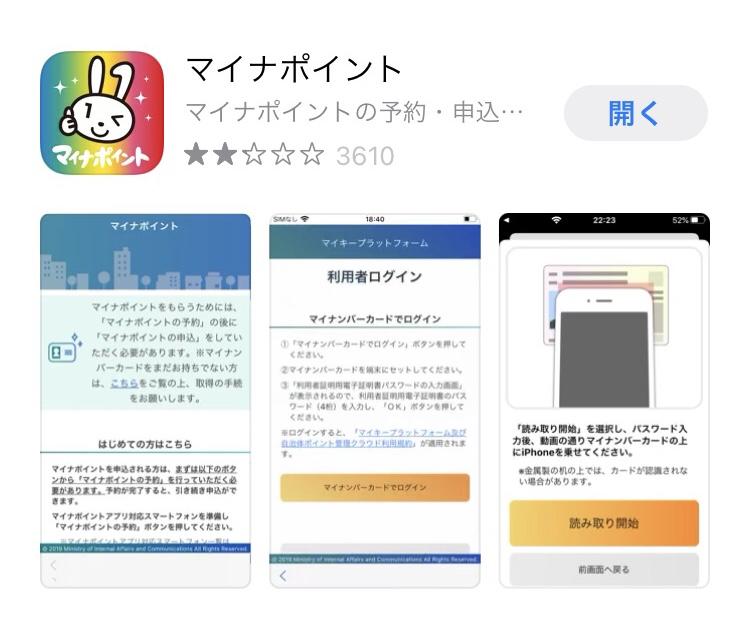 f:id:tokidokibike:20210107182932j:plain