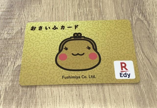 f:id:tokidokibike:20210107183016j:plain