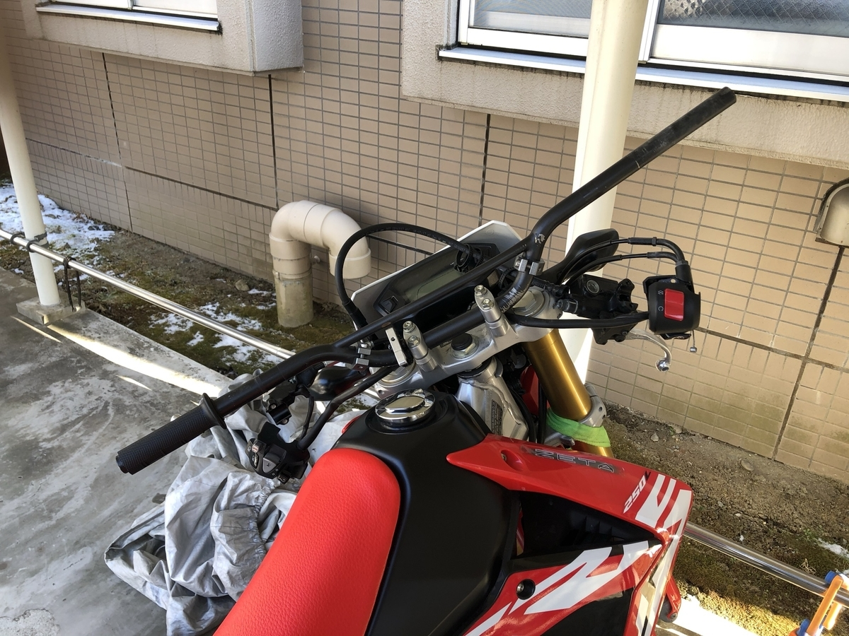 f:id:tokidokibike:20210123205103j:plain