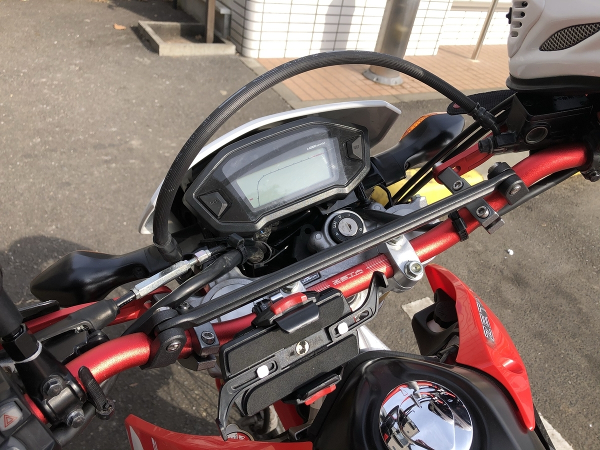 f:id:tokidokibike:20210123205932j:plain