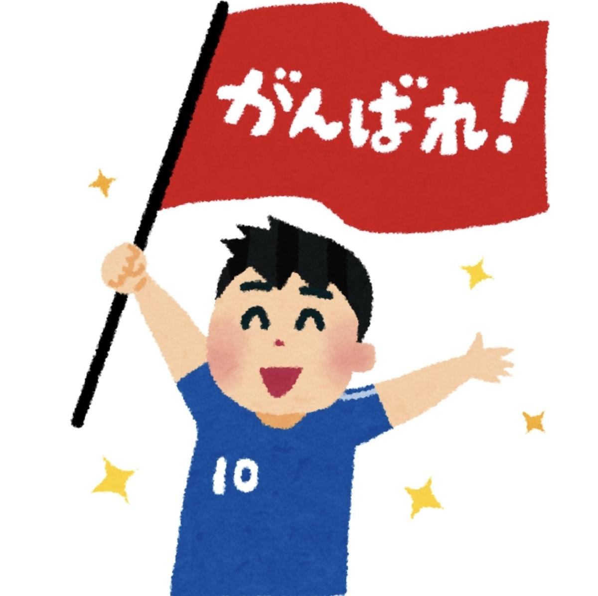 f:id:tokidokibike:20210123210151j:plain