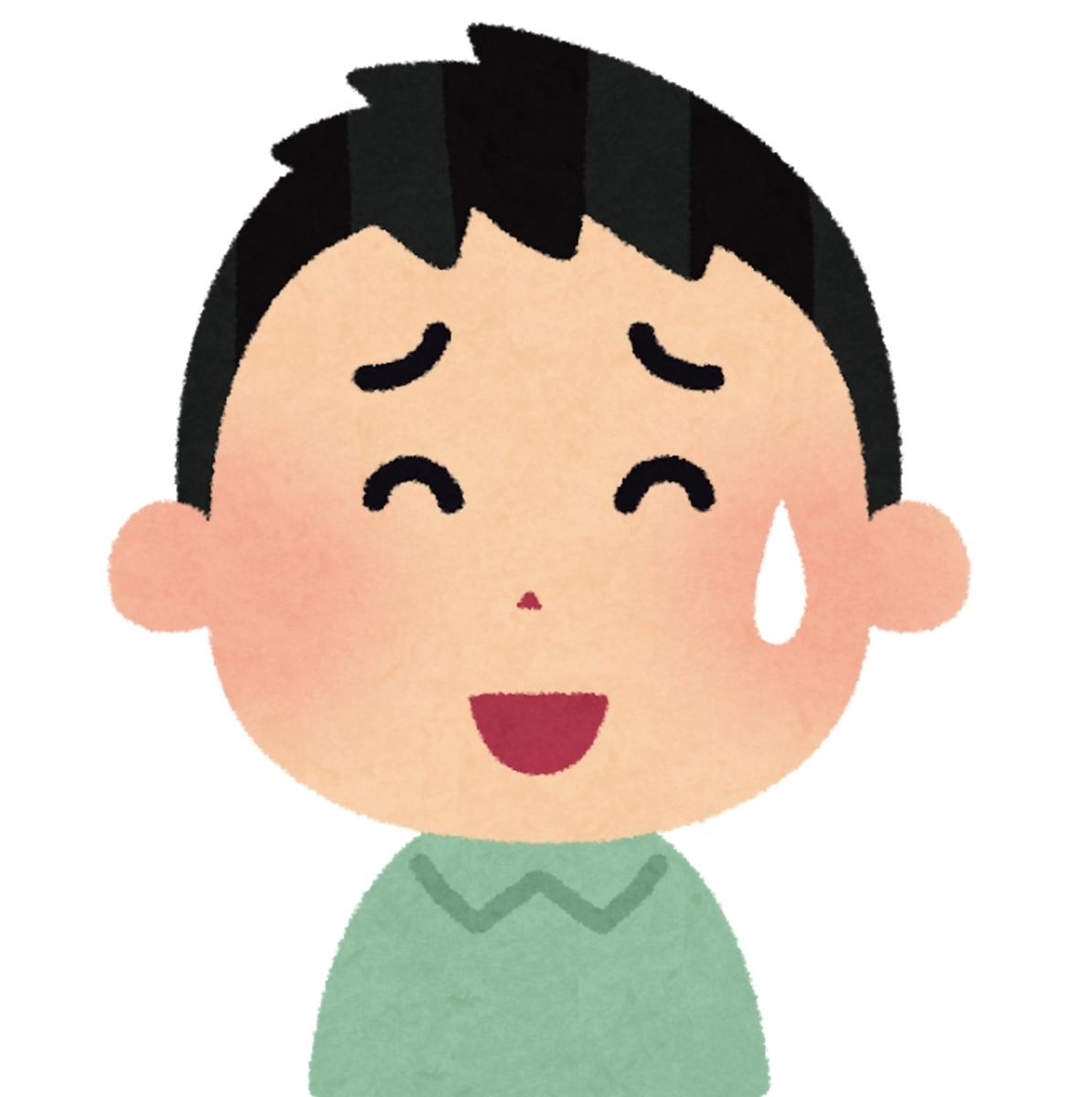 f:id:tokidokibike:20210128112215j:plain