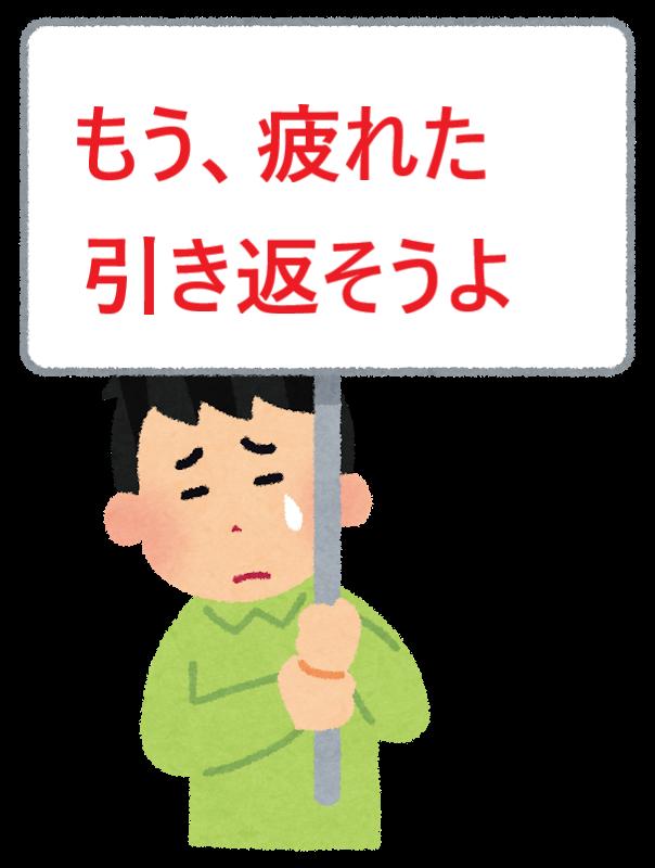f:id:tokidokibike:20210203185849p:plain