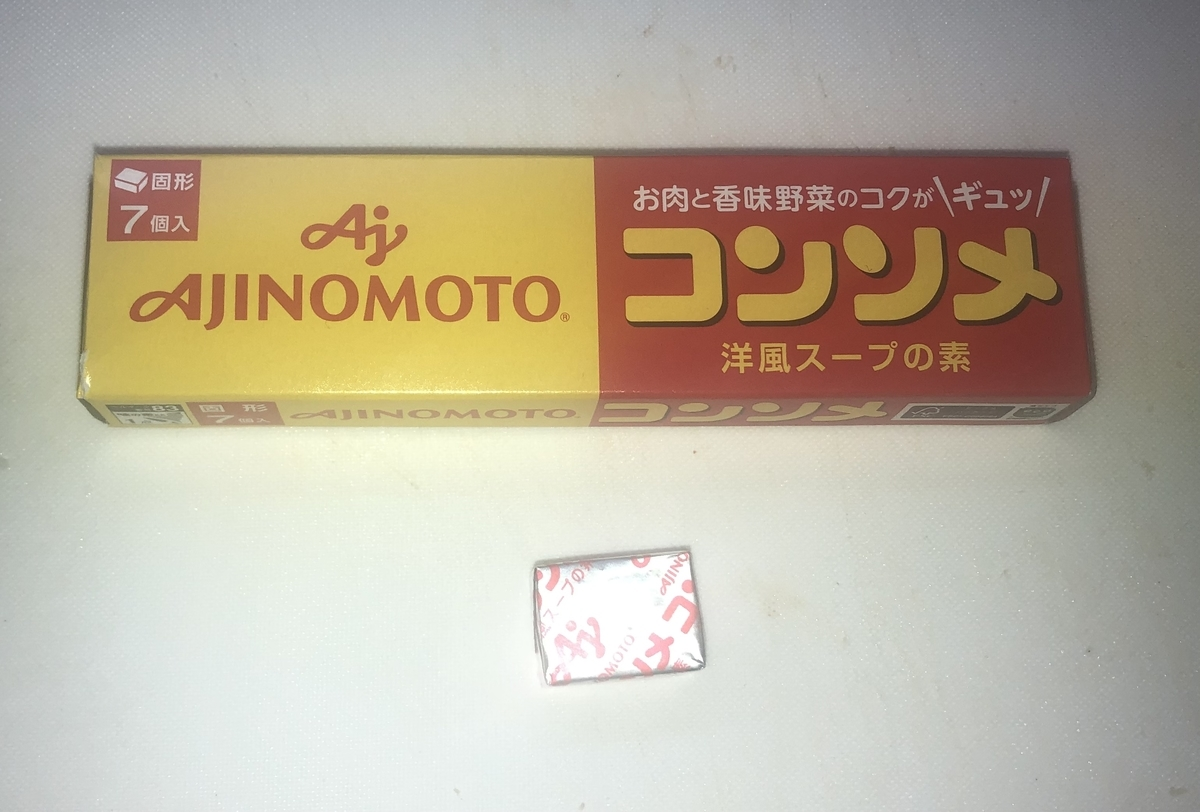 f:id:tokidokibike:20210204102347j:plain