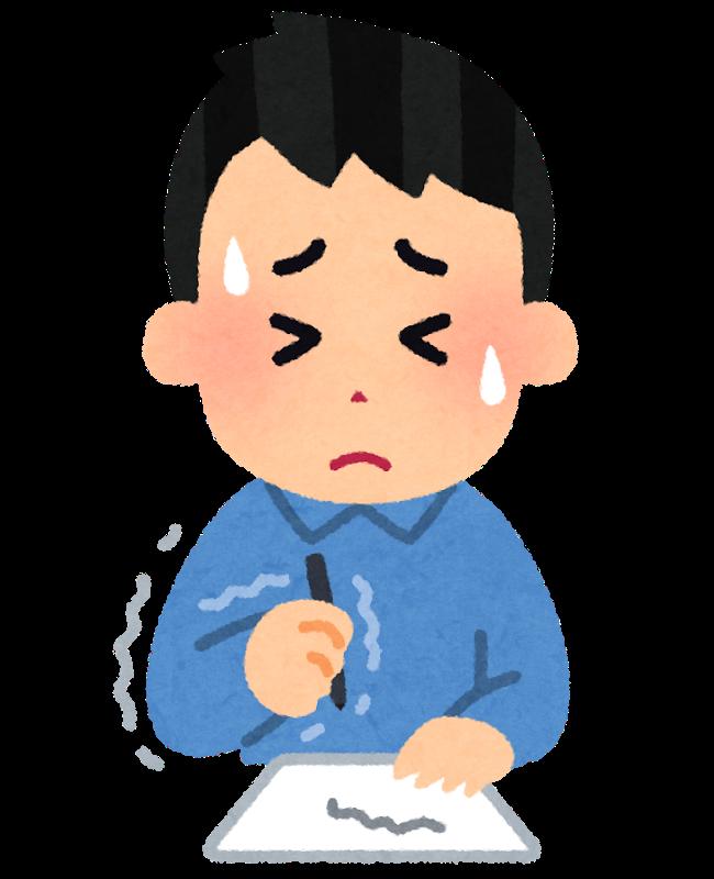 f:id:tokidokibike:20210208203042p:plain