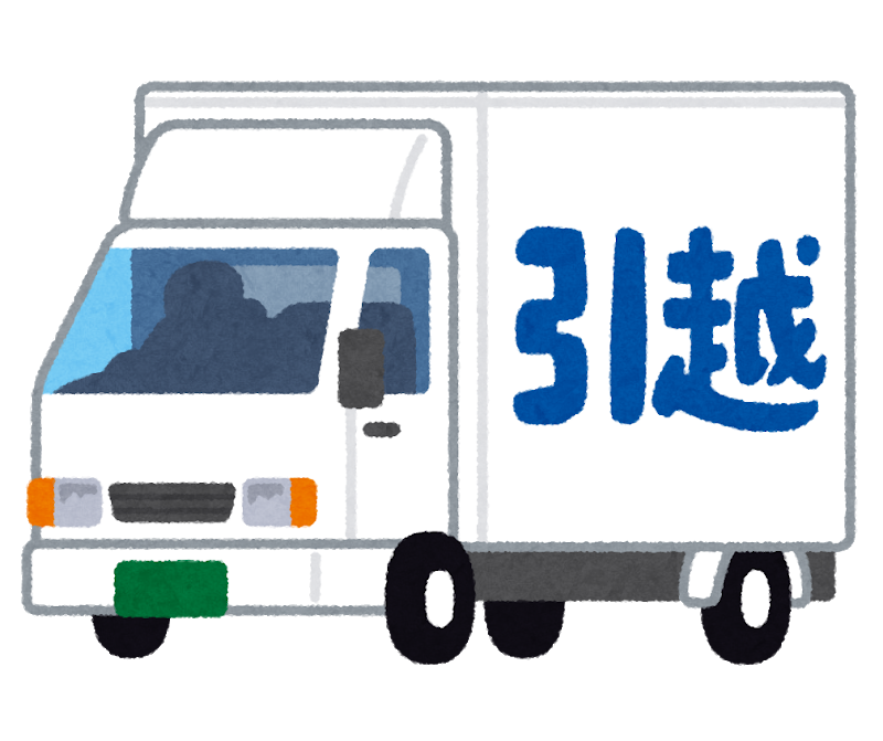 f:id:tokidokibike:20210208203352p:plain