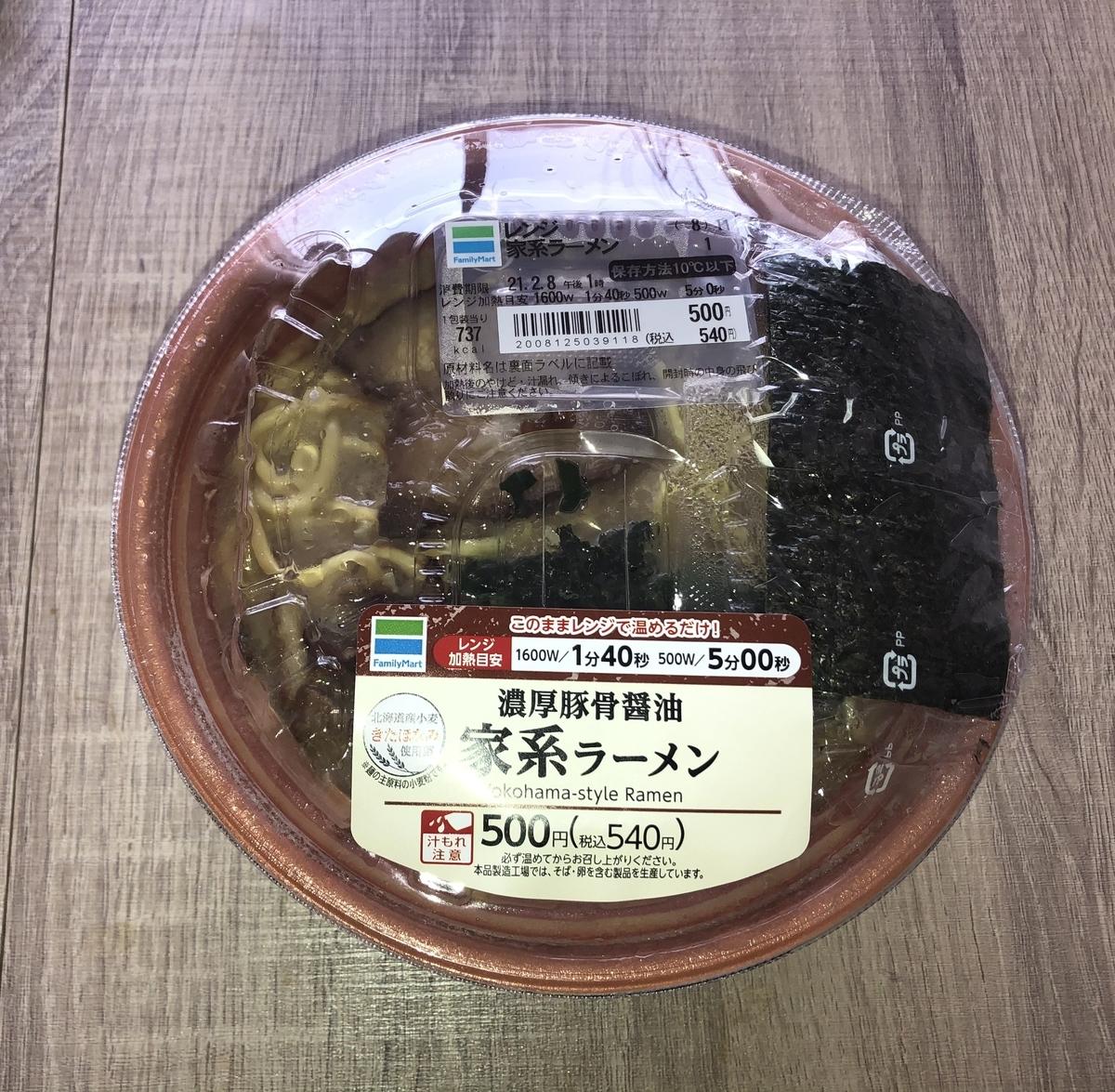 f:id:tokidokibike:20210209201458j:plain