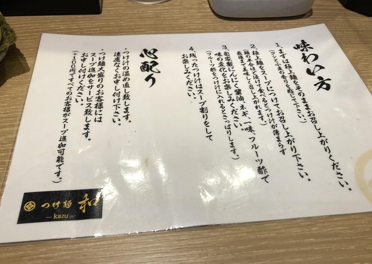 f:id:tokidokibike:20210219064513j:plain