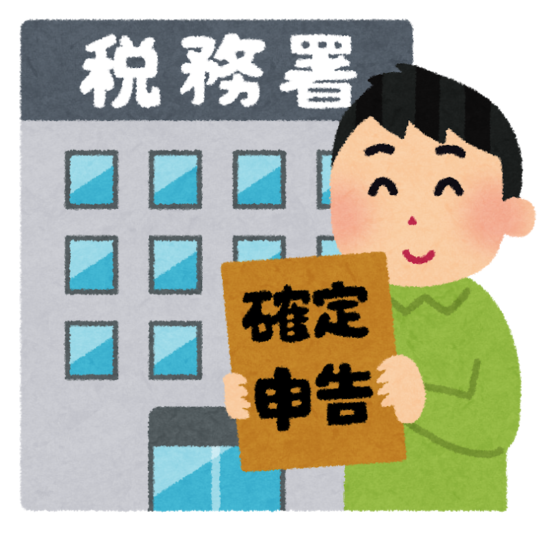 f:id:tokidokibike:20210220085637p:plain