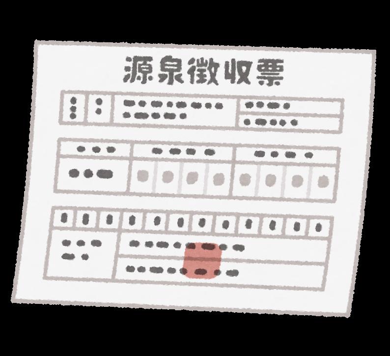 f:id:tokidokibike:20210220085700p:plain