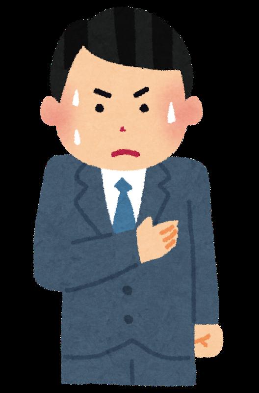 f:id:tokidokibike:20210317225653p:plain