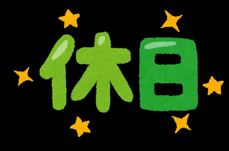 f:id:tokidokibike:20210322205658p:plain
