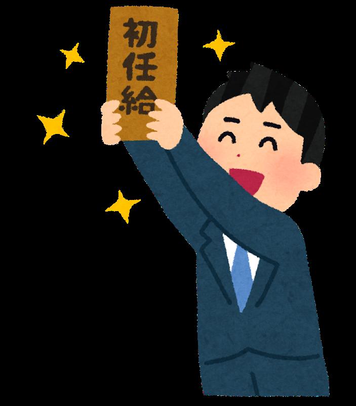 f:id:tokidokibike:20210328064610p:plain