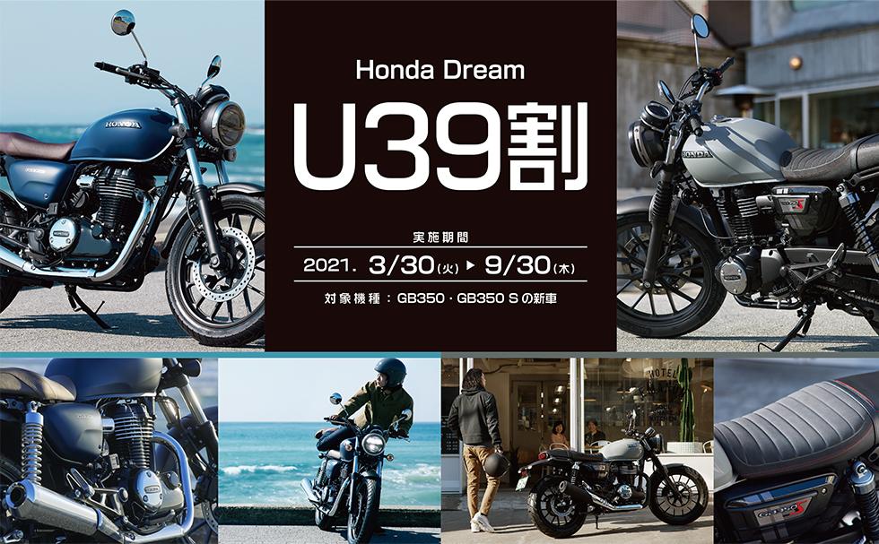 f:id:tokidokibike:20210331230342j:plain