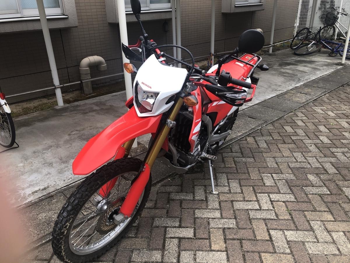 f:id:tokidokibike:20210414224841j:plain