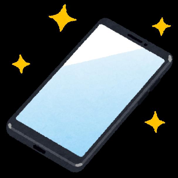 f:id:tokidokibike:20210422220432p:plain