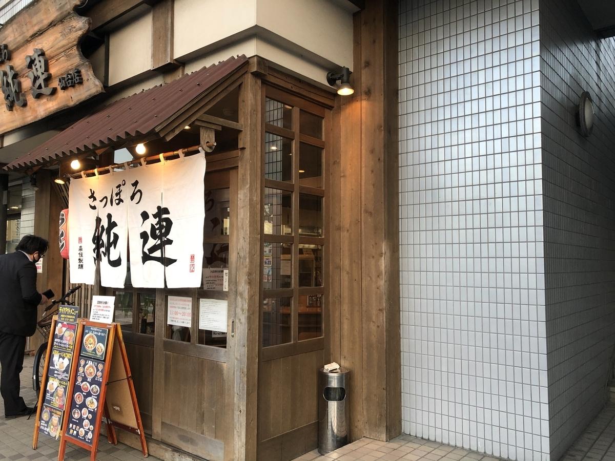 f:id:tokidokibike:20210425072220j:plain