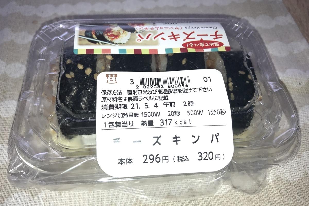f:id:tokidokibike:20210505074014j:plain
