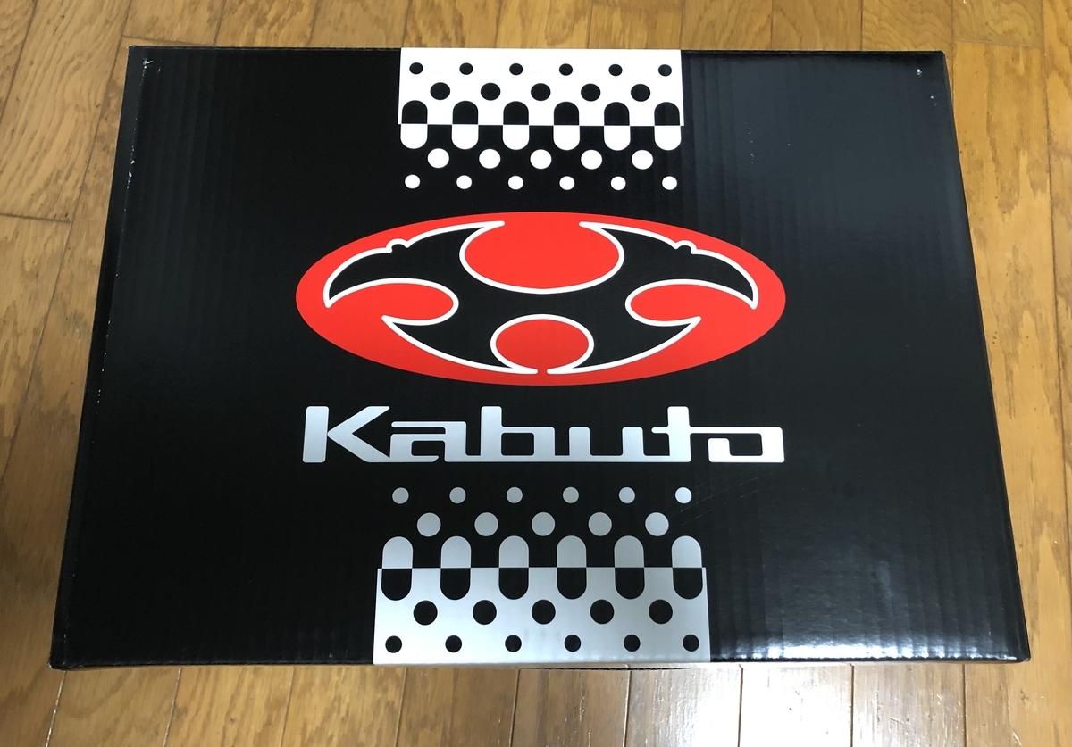 f:id:tokidokibike:20210513232927j:plain