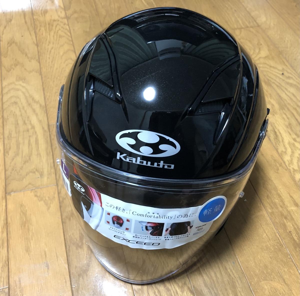 f:id:tokidokibike:20210513233100j:plain