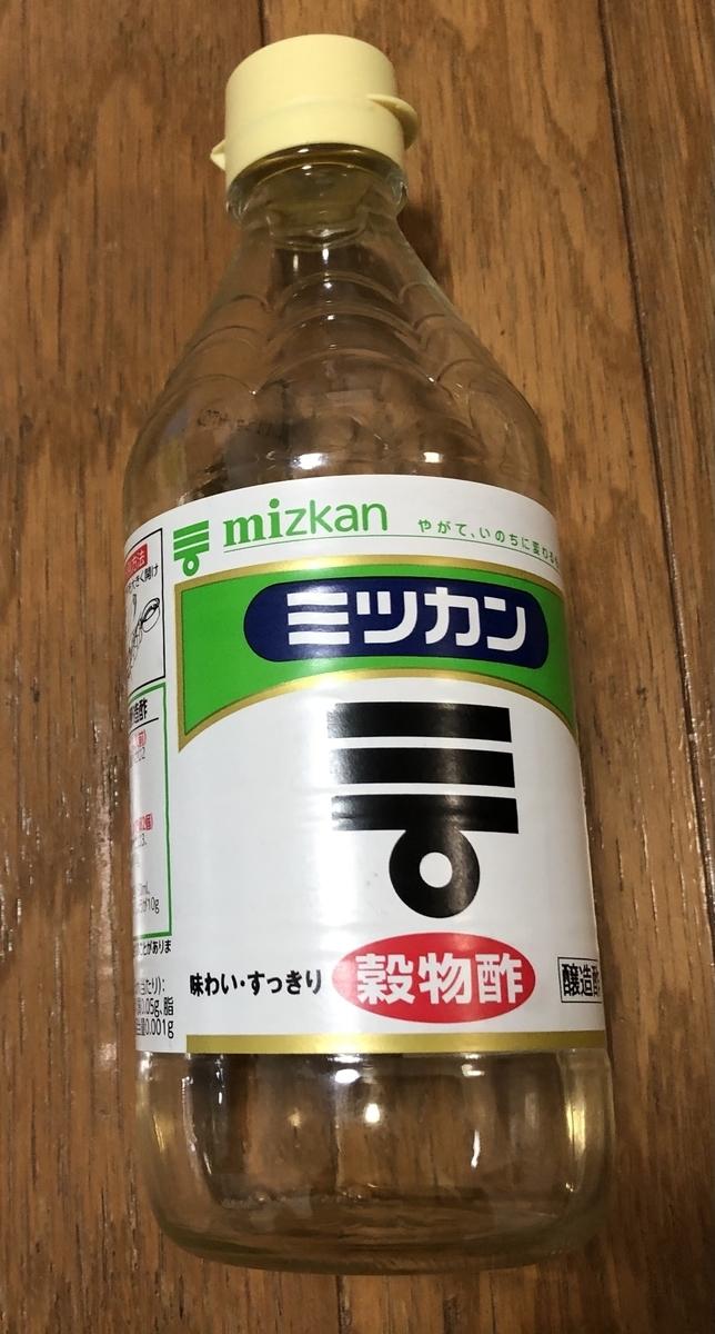 f:id:tokidokibike:20210518233640j:plain