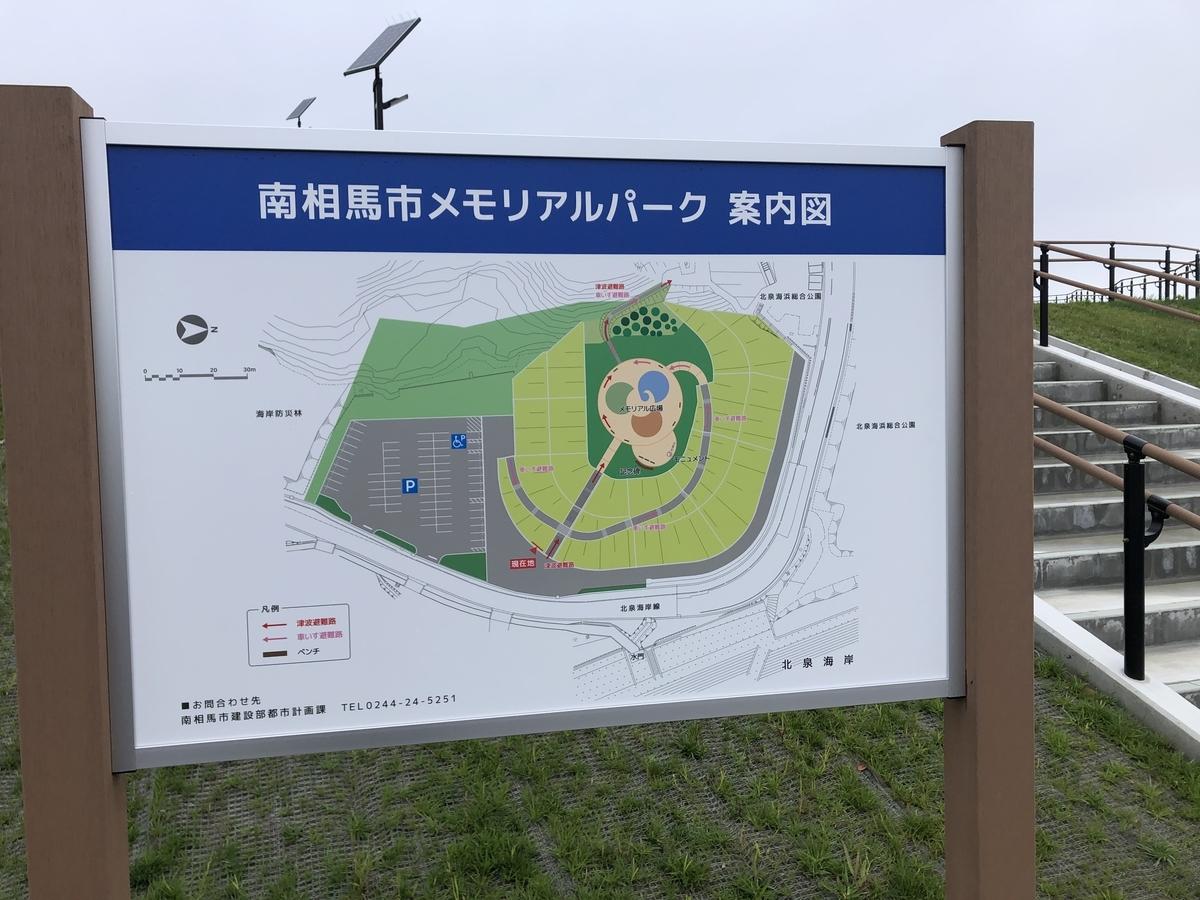 f:id:tokidokibike:20210524062902j:plain