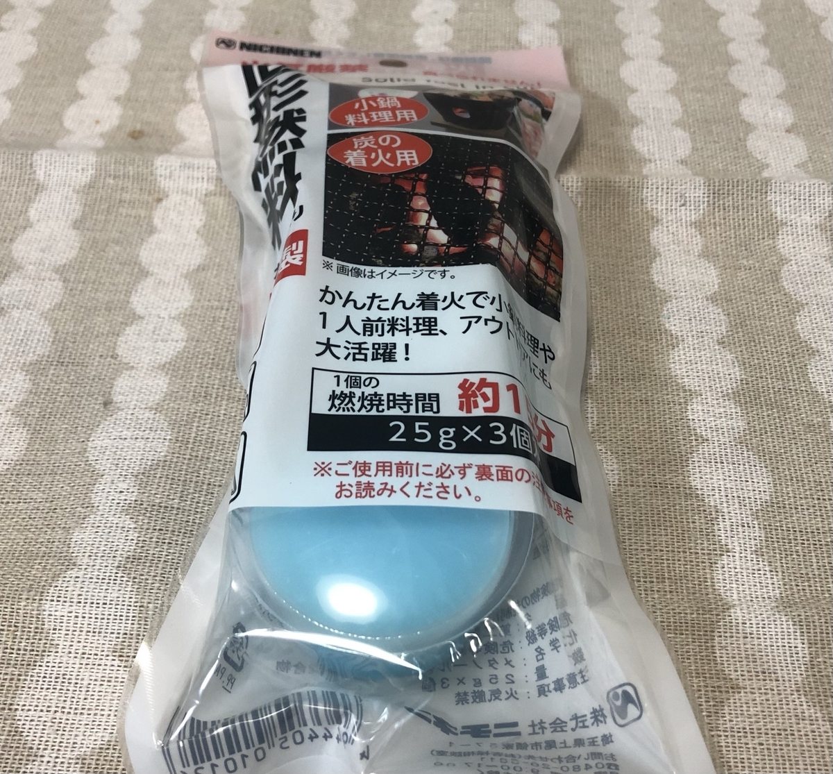 f:id:tokidokibike:20210605072054j:plain