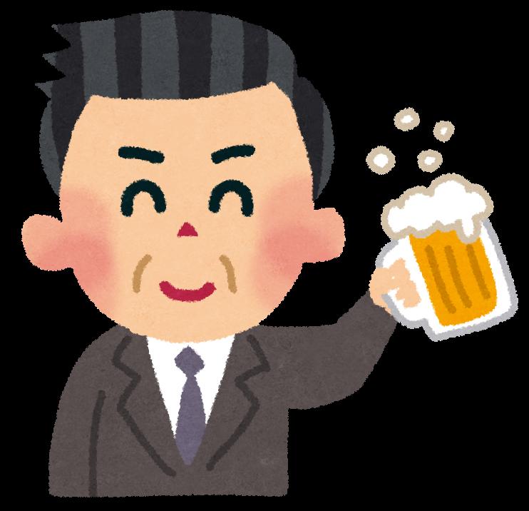 f:id:tokidokibike:20210615205223p:plain