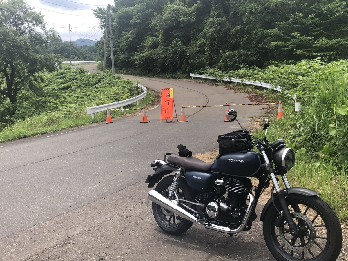 f:id:tokidokibike:20210627183559j:plain