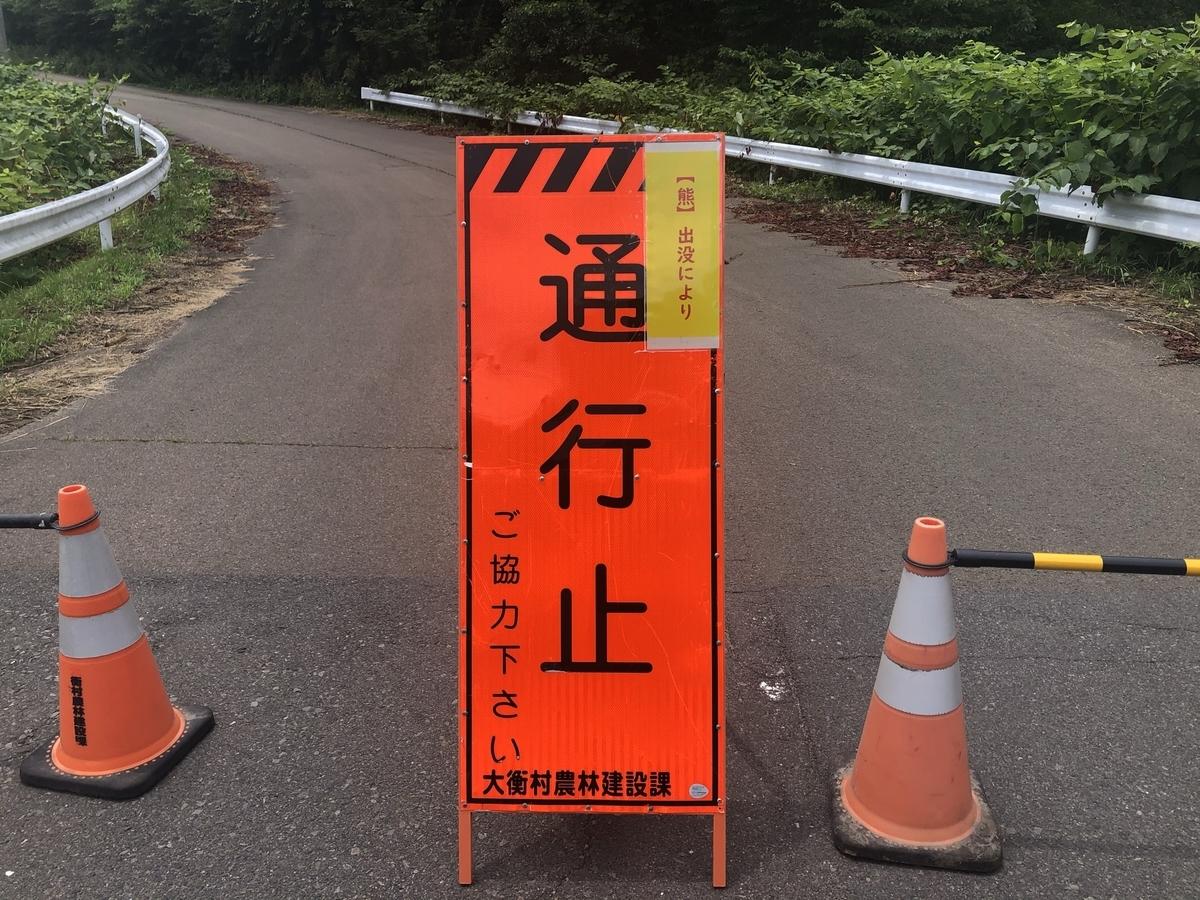 f:id:tokidokibike:20210627183629j:plain
