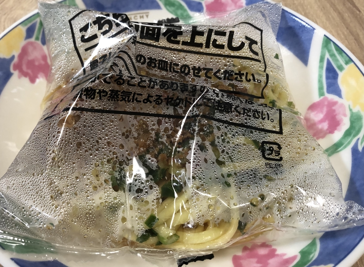 f:id:tokidokibike:20210710090200j:plain