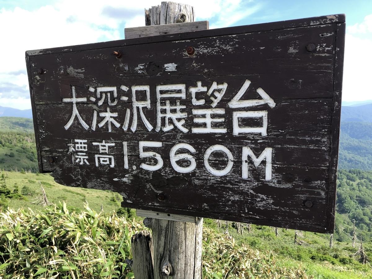 f:id:tokidokibike:20210720010531j:plain