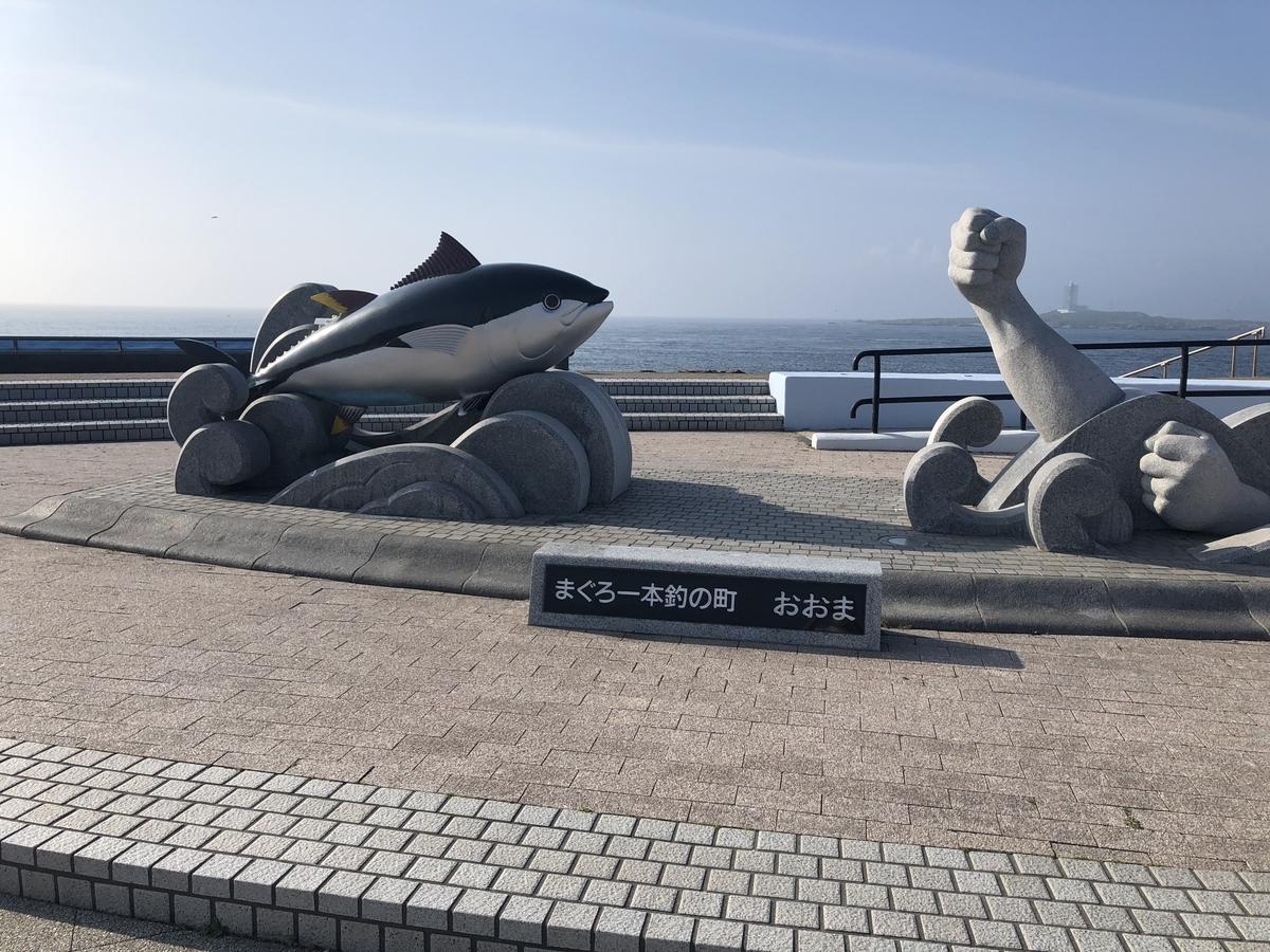 f:id:tokidokibike:20210727193034j:plain