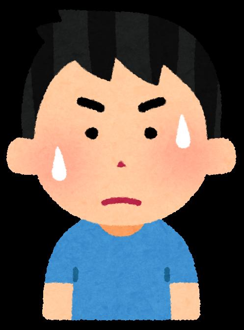 f:id:tokidokibike:20210731230949p:plain