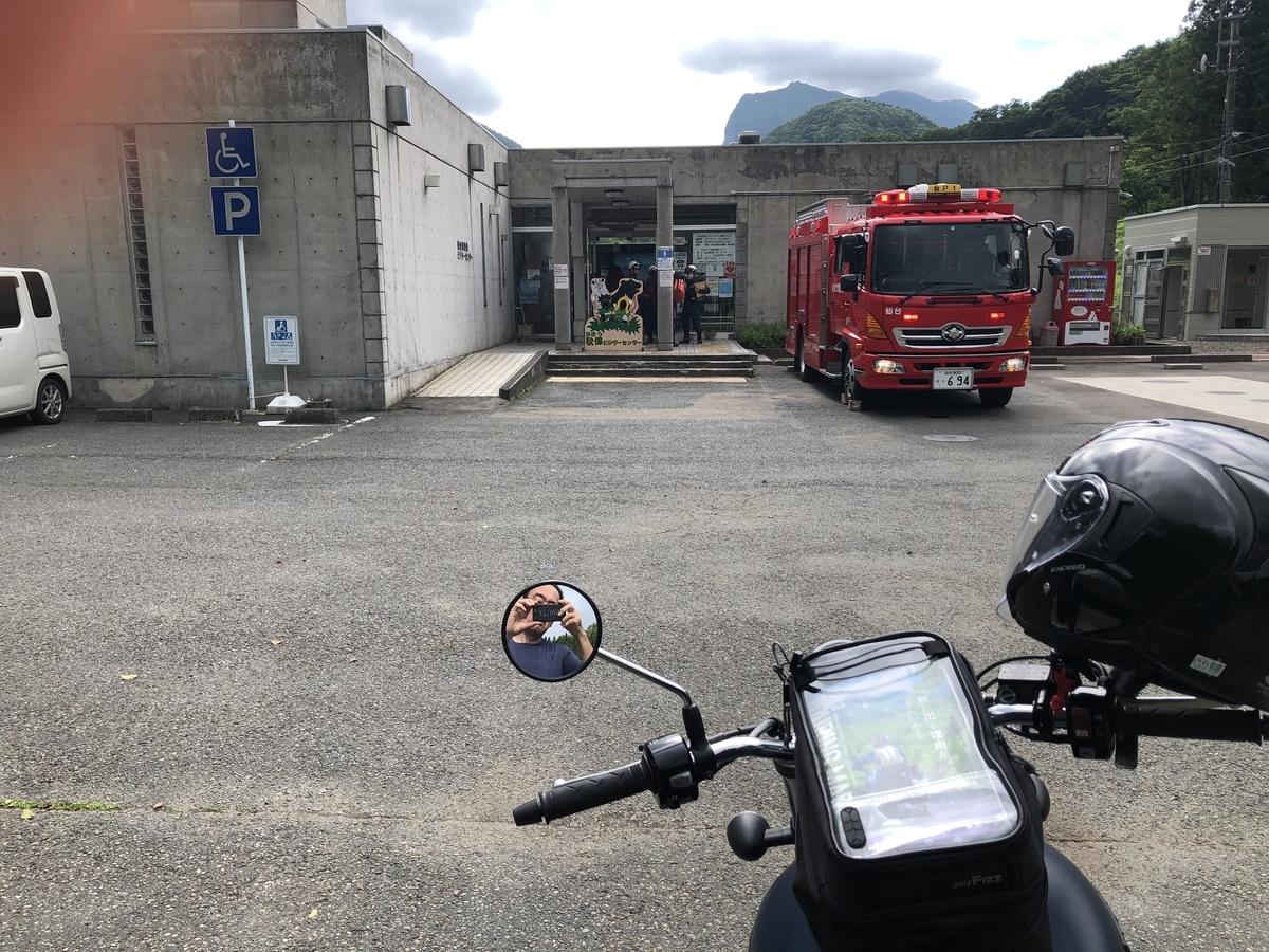 f:id:tokidokibike:20210803070448j:plain