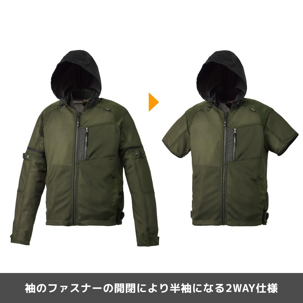 f:id:tokidokibike:20210805193510j:plain