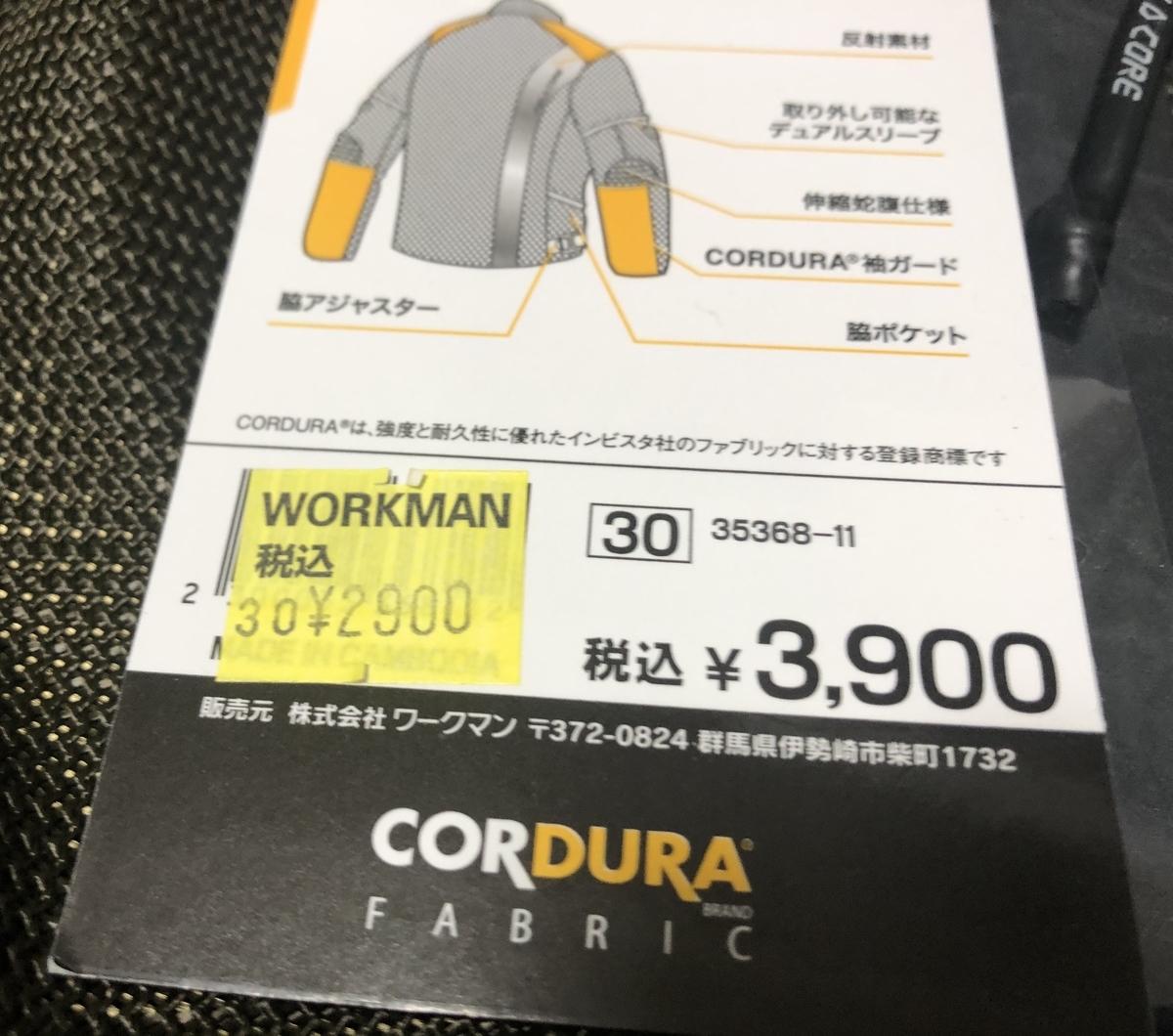 f:id:tokidokibike:20210805195153j:plain