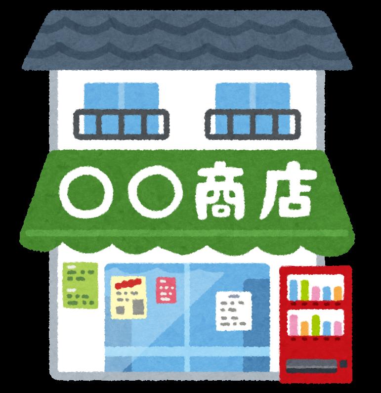 f:id:tokidokibike:20210808214435p:plain