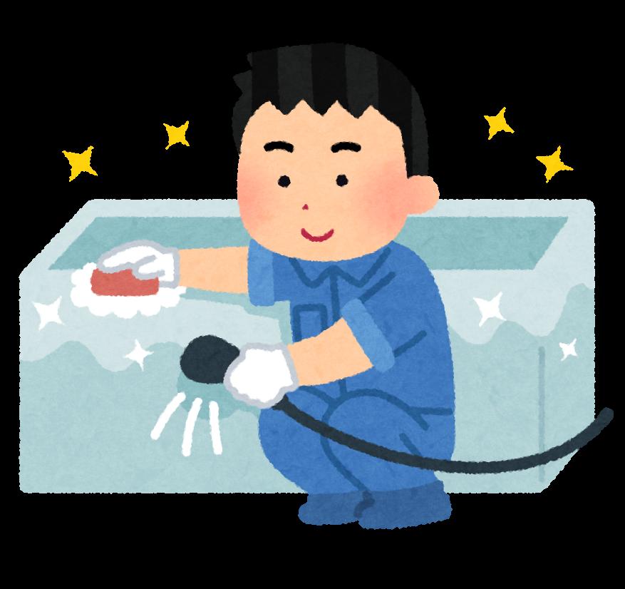 f:id:tokidokibike:20210813081843p:plain