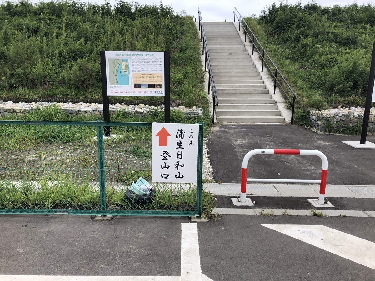 f:id:tokidokibike:20210816224146j:plain