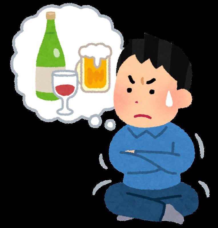 f:id:tokidokibike:20210818231250p:plain